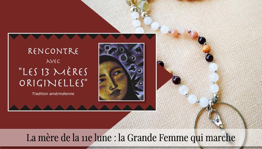 13 mères originelles – Novembre, Mère de la 11ème lune